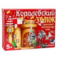 """Настольная игра: """"Королевский замок"""""""