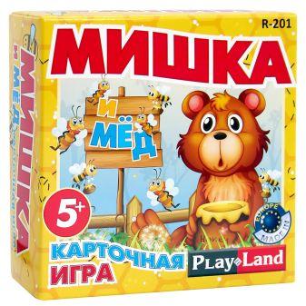 """Настольная игра: """"Мишка и мед"""""""