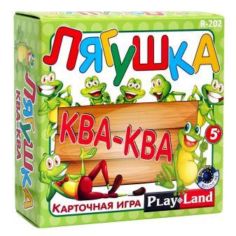 """Настольная игра: """"Лягушка Ква-Ква"""""""