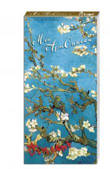 Мои АртСписки. Ван Гог. Цветущие ветки миндаля (блокнот для записи списков дел и покупок) (Арте)