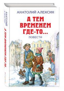 """Детская библиотека (цветные и ч/б иллюстрации; идеальное соотношение """"цена / качество"""")"""