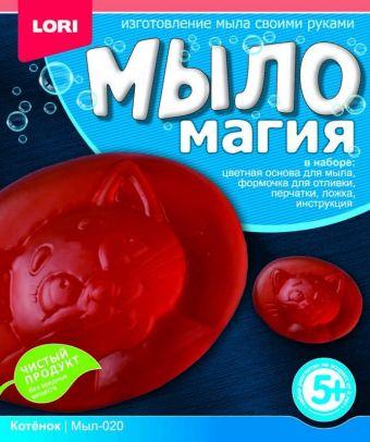Мыл-020 МылоМагия