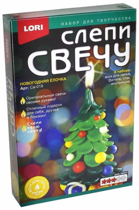 """Св-019 Слепи свечу """"Новогодняя ёлочка"""""""