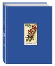 Подарочные издания. Эксклюзив. Иллюстрированные энциклопедии
