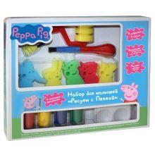 """Набор для малышей """"Рисуем с Пеппой"""",Peppa Pig"""