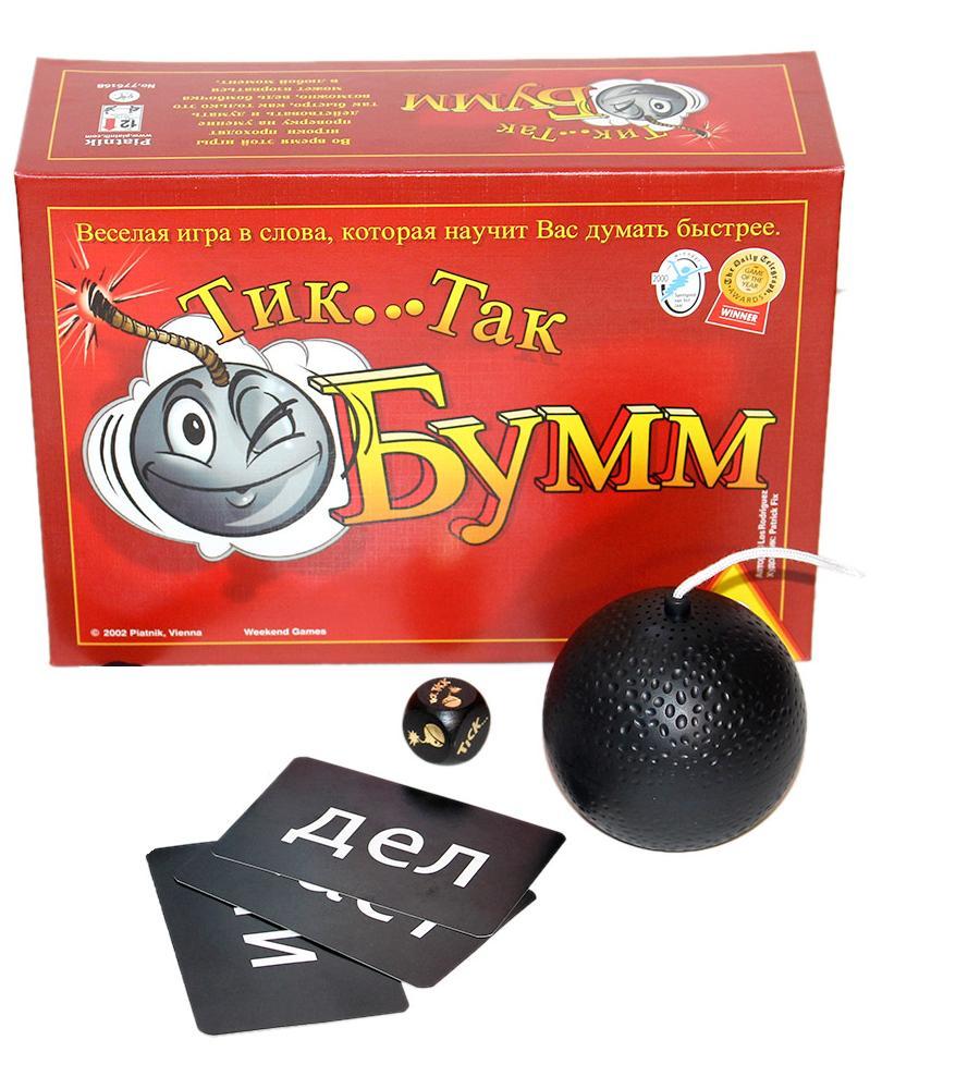 Настольная игра ТИК ТАК БУММ настольная игра piatnik activity тик так бумм 738791