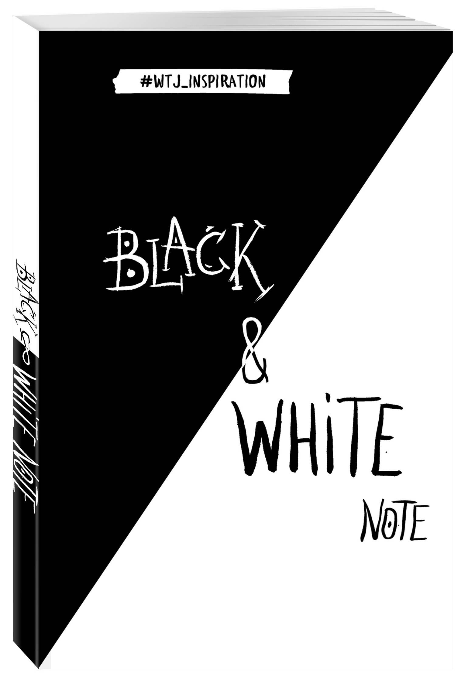 Black&White Note. Стильный блокнот с черными и белоснежными страницами (мягкая обложка) silver note креативный блокнот с серебряными страницами мяг обл а5 192 стр