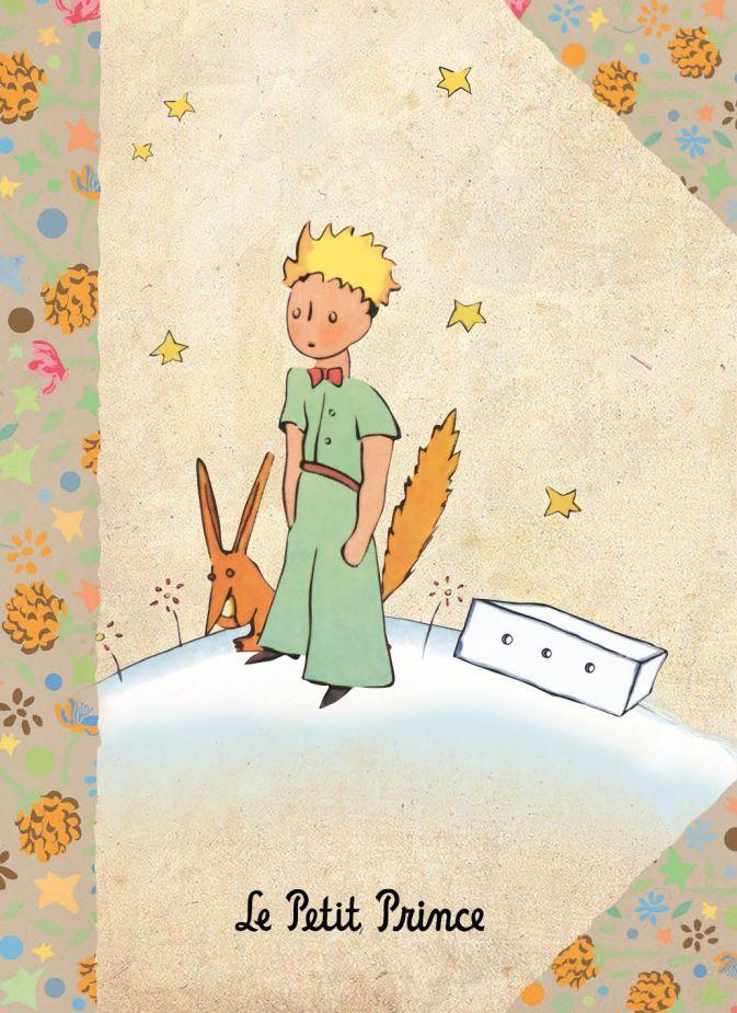 Сент-Экзюпери А. - Блокнот Маленький принц. Цветная бумага. Крафт 2 обложка книги