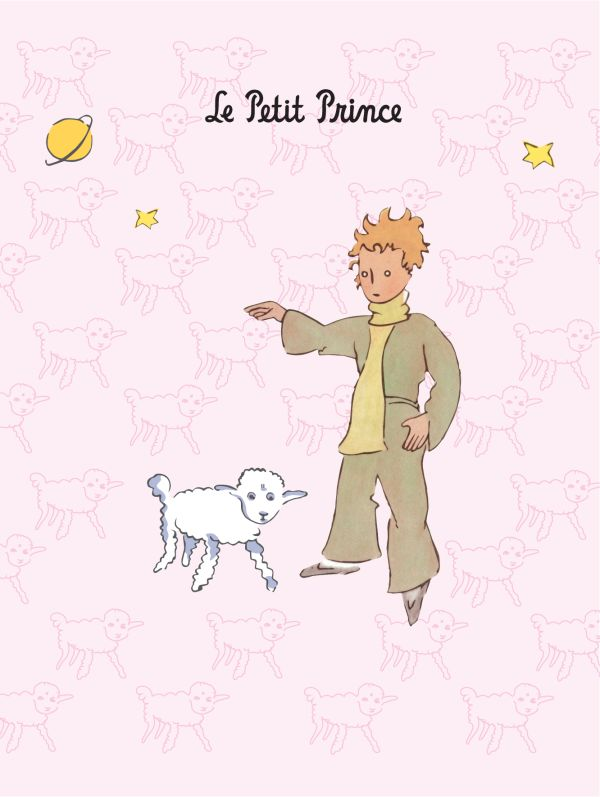 Блокнот Маленький принц. Паттерны 2 Сент-Экзюпери А.