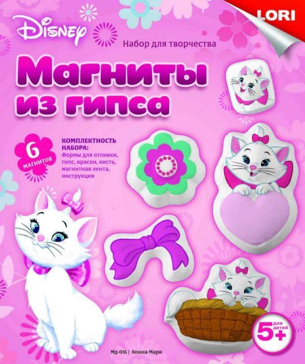 """Магниты из гипса Disney """"Кошка Мари"""""""