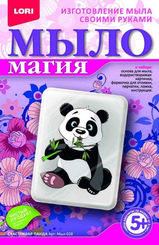 """МылоМагия """"Счастливая панда"""""""