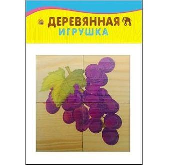 ИГРУШКА ДЕРЕВЯННАЯ. Набор кубиков 4 шт. ФРУКТЫ (Арт. К04-6099)