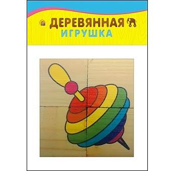 ИГРУШКА ДЕРЕВЯННАЯ. Набор кубиков 4 шт. ИГРУШКИ (Арт. К04-6103)