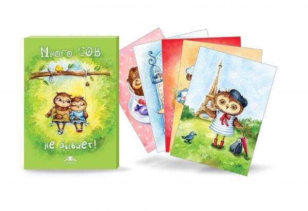Смешные совушки к празднику (комплект пакет+блокнот+открытки) набор открыток для посткроссинга darinchi издание 2 100 шт