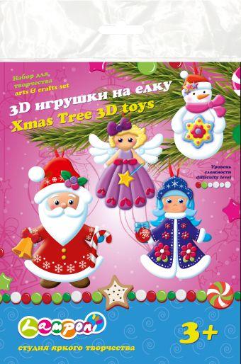 Набор для детского творчества. 3D игрушки на елку, 4 шт. Состав набора: четыре красочные карточки с декоративными элементами с перфорацией, двусторонн