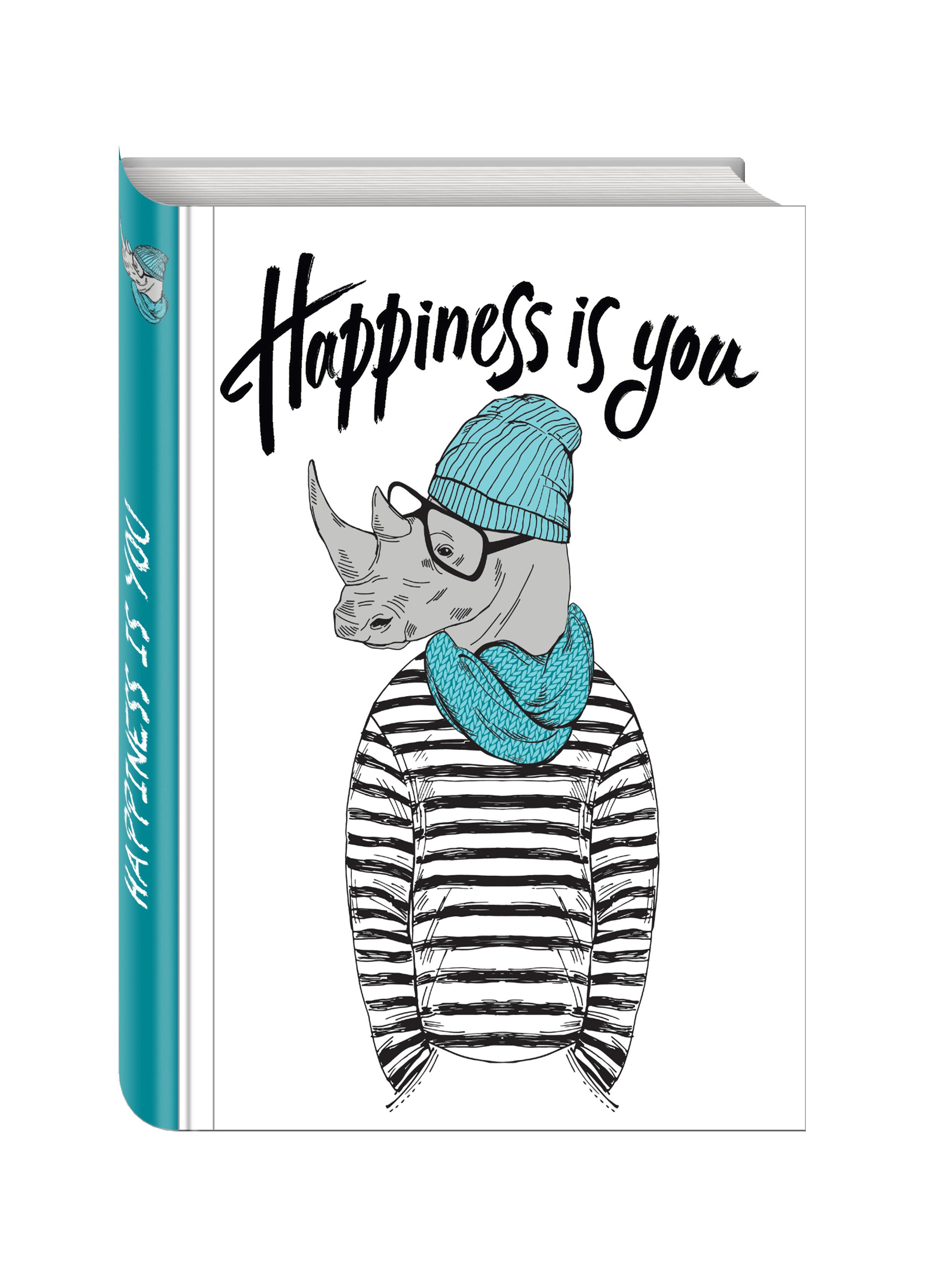 Happiness is you (Блокнот для хипстеров) (твердый переплет, 136х206 мм) happiness basics толстовка