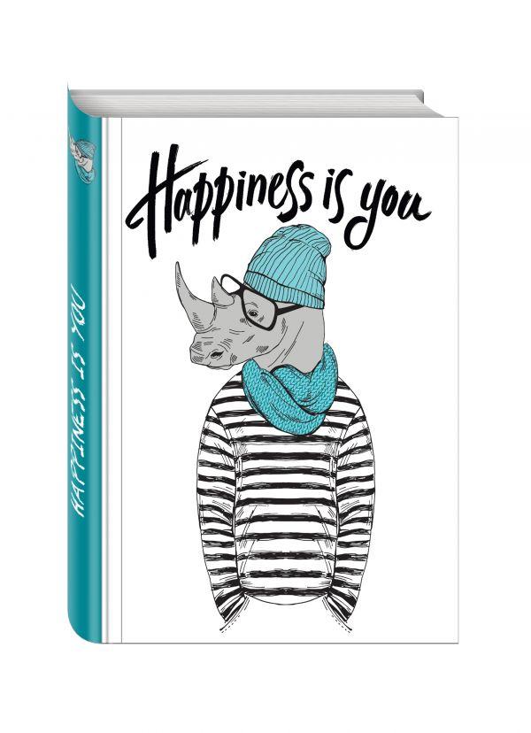 Happiness is you (Блокнот для хипстеров) (твердый переплет, 136х206 мм)