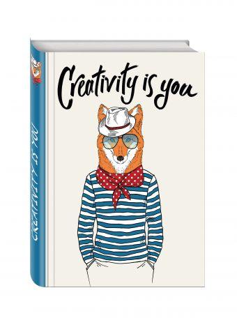 Creativity is you (Блокнот для хипстеров) (твердый переплет, 136х206 мм)