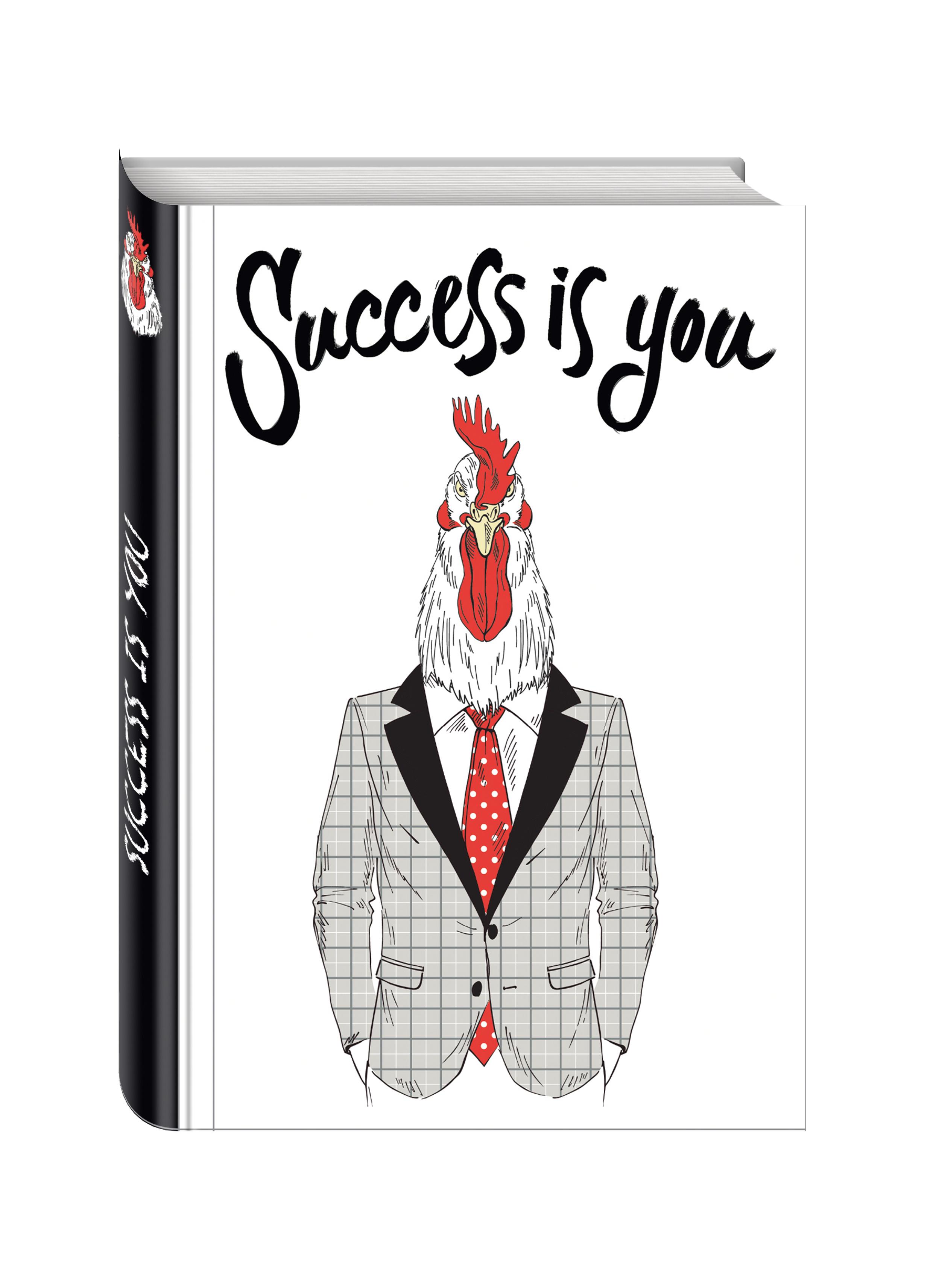 Success is you (Блокнот для хипстеров) (твердый переплет, 136х206 мм) антихайп красный блокнот твердый переплет 160x243