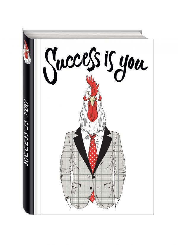 Success is you (Блокнот для хипстеров) (твердый переплет, 136х206 мм)