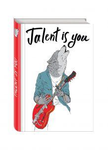 Talent is you (Блокнот для хипстеров) (твердый переплет, 136х206 мм)