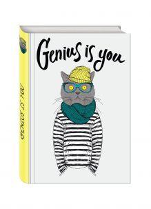 Genius is you (Блокнот для хипстеров) (твердый переплет, 136х206 мм)