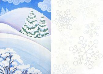 Зима в лесу: книжка-вырезалка дп