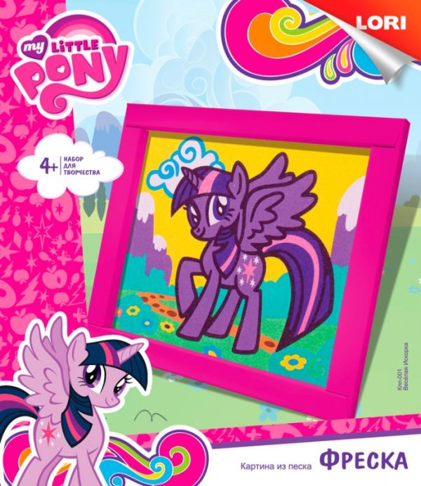 "Фреска. Картина из песка. Hasbro My Little Pony ""Веселая Искорка"""