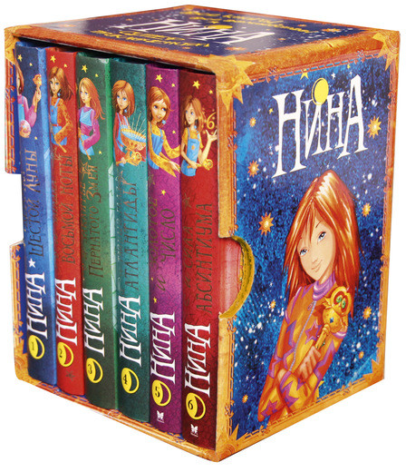 Нина. Подарочный комплект из 6 книг Витчер Муни