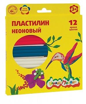 Пластилин Каляка-Маляка неоновый 12 цв. 180 г со стеком 3+