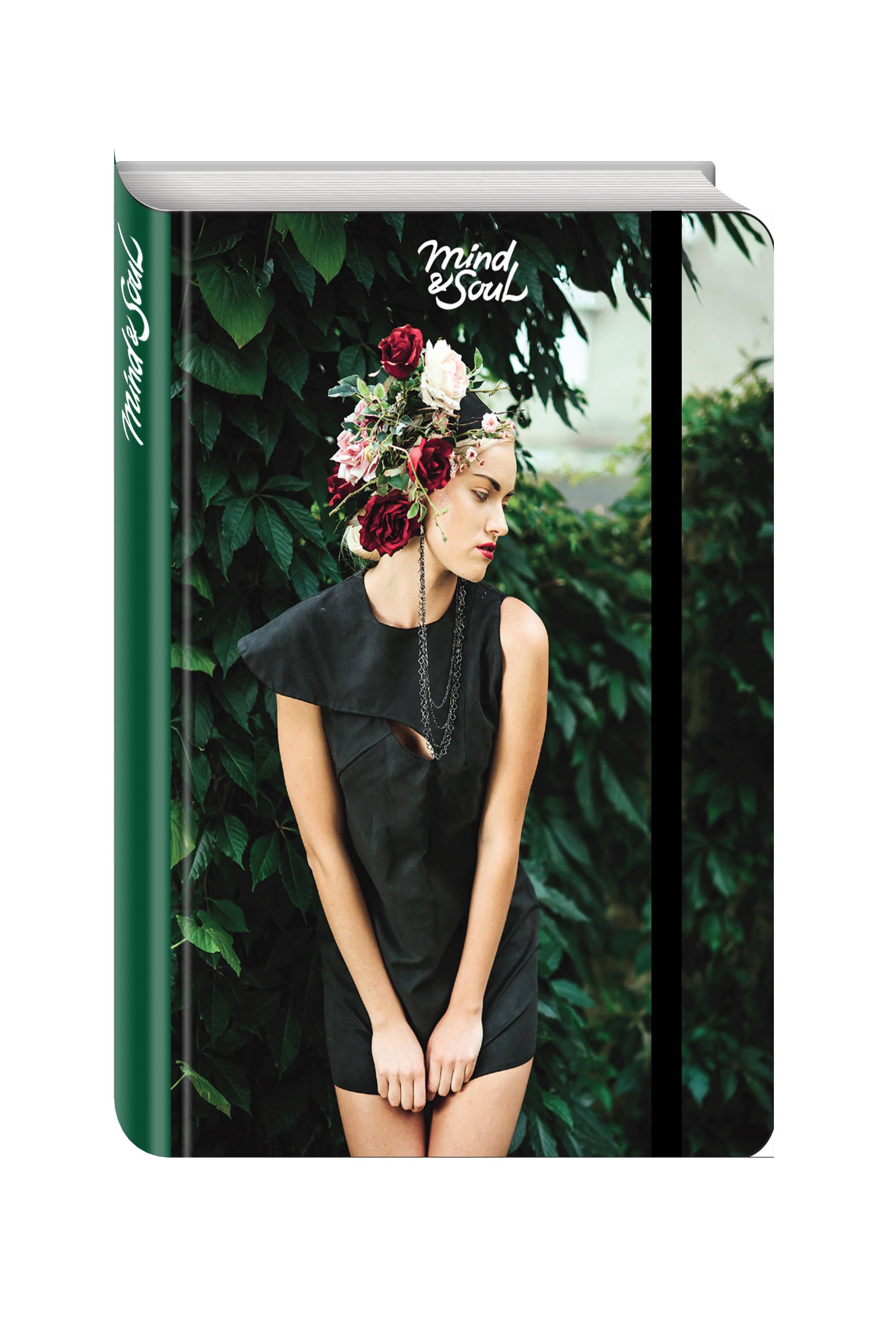 Джульетта (твердая обложка с резинкой, 100х140 мм) помада maybelline new york maybelline new york ma010lwnex80