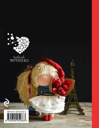 Блокнот А6. Не я мечтаю о Париже! Париж мечтает обо мне! Куклы Елены Гридневой Гриднева Е.Н.