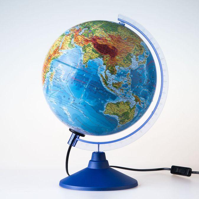 Глобус Земли физический с подсветкой. Диаметр 250мм