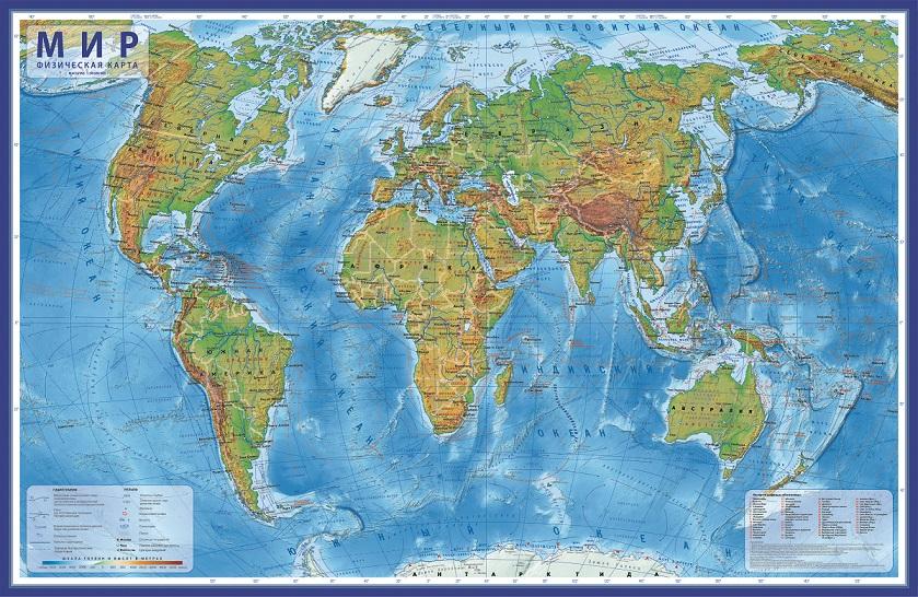 Мир Физический 1:29М  (с ламинацией)101х66