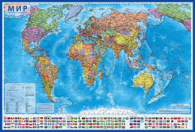 Мир Политический 1:28М (с ламинацией в тубусе)117х80