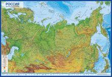 Россия Физическая 1:8,5М (с ламинацией в тубусе)101х70