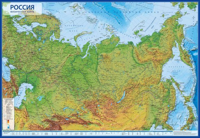 Россия Физическая 1:7,5М (с ламинацией) 116х80