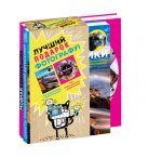 Джэйд Л. - Мастер фотографии (подарочный комплект из 2х книг)' обложка книги