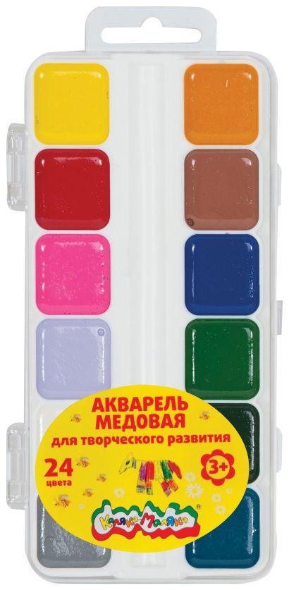 Акварель «Каляка-Маляка», 24 цвета - фото 1