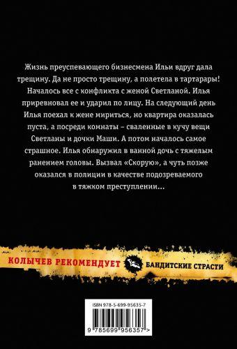 Помощь деньгами и кровью Кирилл Казанцев