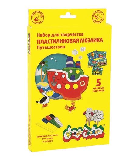 Набор д/тв. пластилиновая мозаика 6 цветов  Каляка-Маляка ПУТЕШЕСТВИЯ 5 картинок