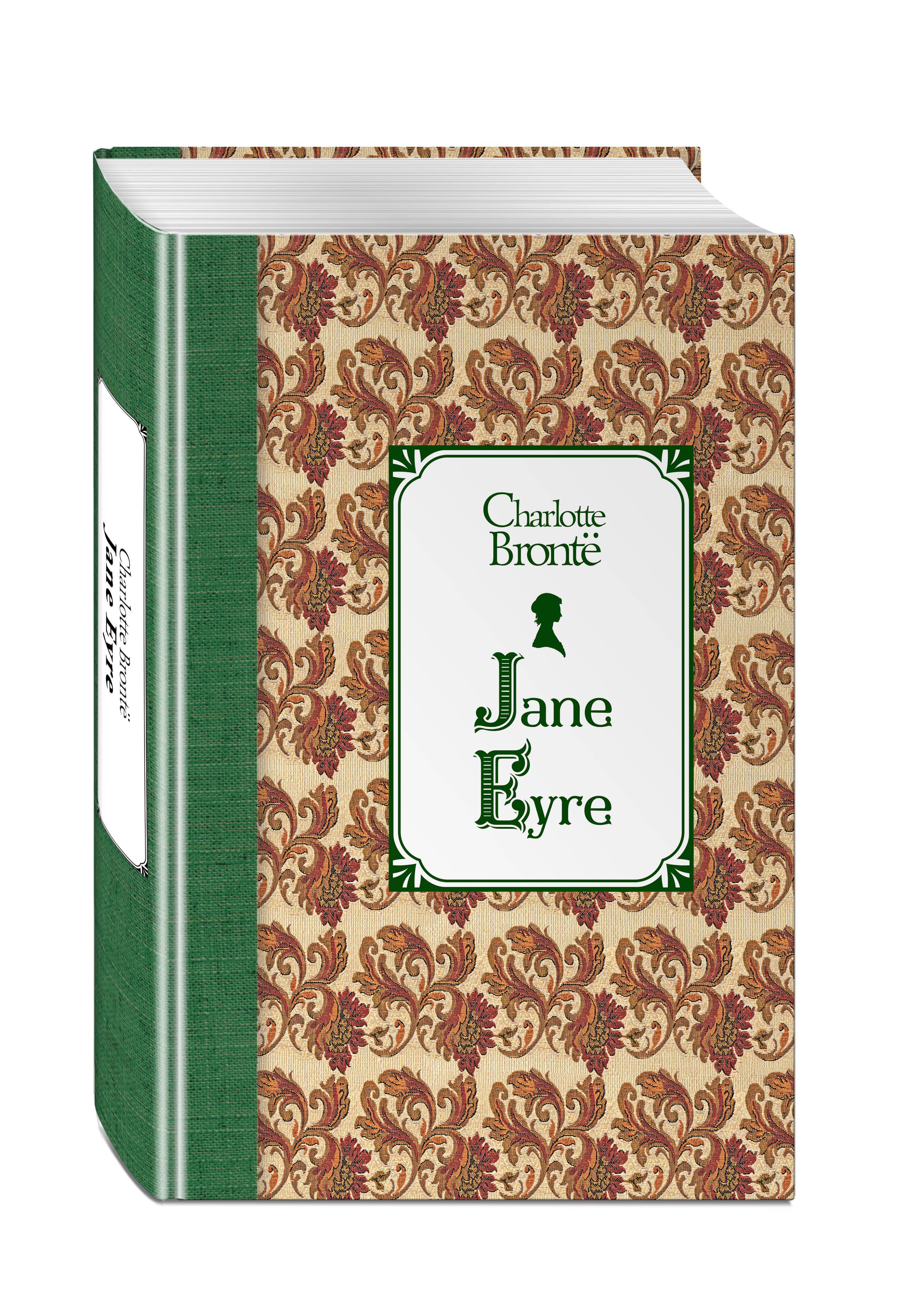 Бронте Ш. Джейн Эйр = Jane Eyre ISBN: 978-5-699-95901-3