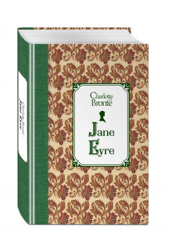 Джейн Эйр = Jane Eyre Шарлотта Бронте