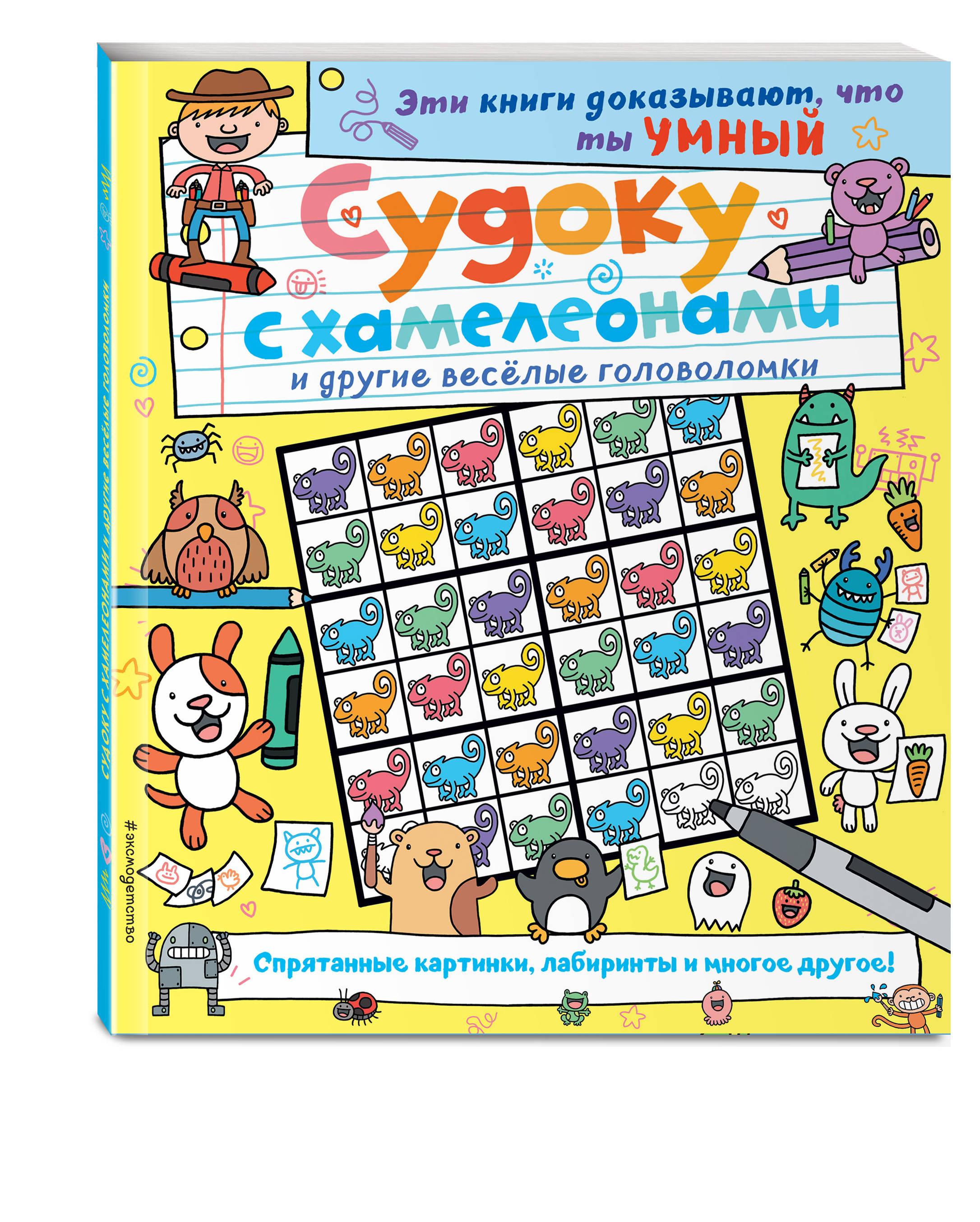 Лабиринты схемы головоломки выпуск 2