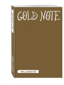 Gold Note. Креативный блокнот с золотыми страницами (мягкая обложка)
