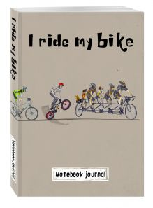 Блокнот. I ride my bike. Велосипедисты