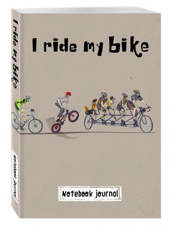 Алейникова А. - Блокнот. I ride my bike. Велосипедисты обложка книги