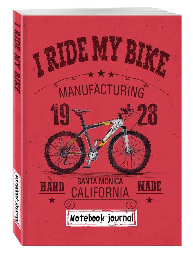Алейникова А. - Блокнот. I ride my bike. Красный обложка книги