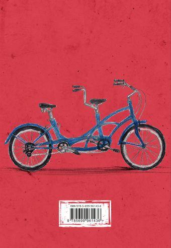 Блокнот. I ride my bike. Красный Алейникова А.
