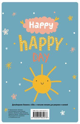 Happy-happy day (А5)